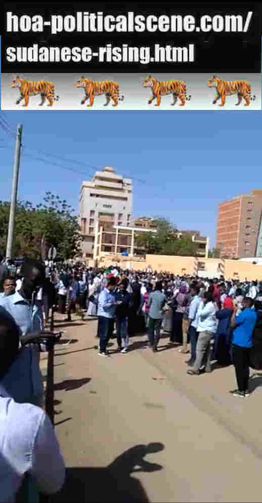 hoa-politicalscene.com/sudanese-rising.html: Sudanese Rising: يوميات الثورة السودانية في يناير 2019م. Diary of the Sudanese revolution in January 2019.