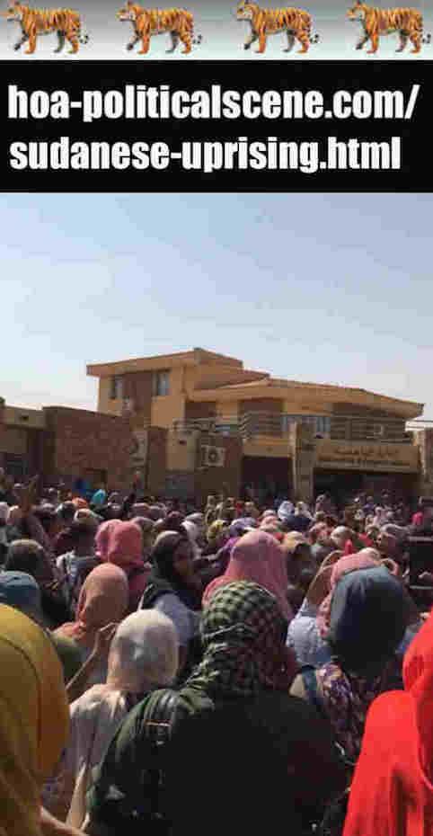 hoa-politicalscene.com/sudanese-uprising.html: Sudanese Uprising: يوميات الثورة السودانية في يناير 2019م. Diary of the Sudanese uprising in January 2019.