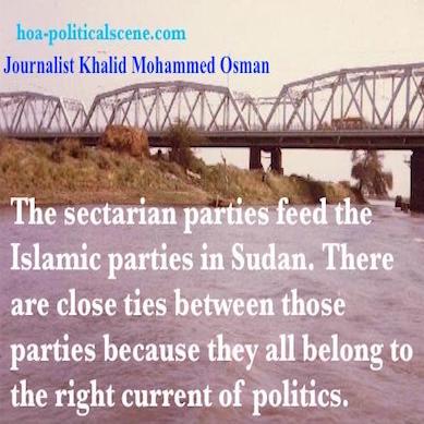 hoa-politicalscene.com - HOAs Literature: Political quote