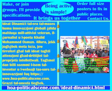 hoa-politicalscene.com/ideat-dinamici.html - Ideat Dinamiċi: tal-era tal-mases huma innovazzjoni globali ġdida maħluqa mill-attivist veteran, il-ġurnalist u l-poeta Khalid Mohammed Osman.