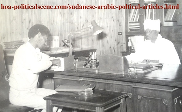 Sudanese Arabic Political Articles: Interview with the Sudanese Energy Minister about the Sudanese Energy Politics.