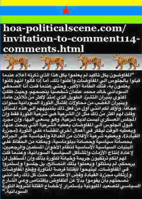 hoa-politicalscene.com/invitation-to-comment114-comments.html: Invitation to Comment 114 Comments: Invitation to Comment 114 Comments: Sudanese young rising August 2019, Khalid Mohammed Osman's English political quotes.