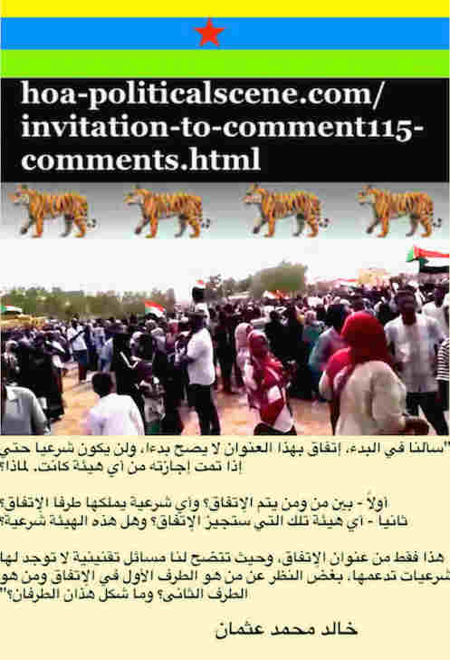 hoa-politicalscene.com/invitation-to-comment115-comments.html: Invitation to Comment 115 Comments: Political agreement between illegitimate Transitional Military Council & Power of Freedom & Change to establish governance structures and institutions in Sudan 16.