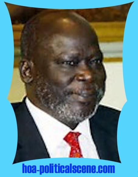hoa-politicalscene.com/john-garang-to-sadiq-al-mahadi.html - John Garang to Sadiq al Mahadi: Garang, a president without a nation.
