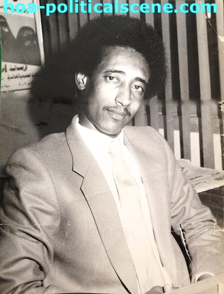 Journalist Khalid Osman While He was Editor in the Literary and Cultural Section of Al-Watan Newspaper in Kuwait on 28 February 1984.