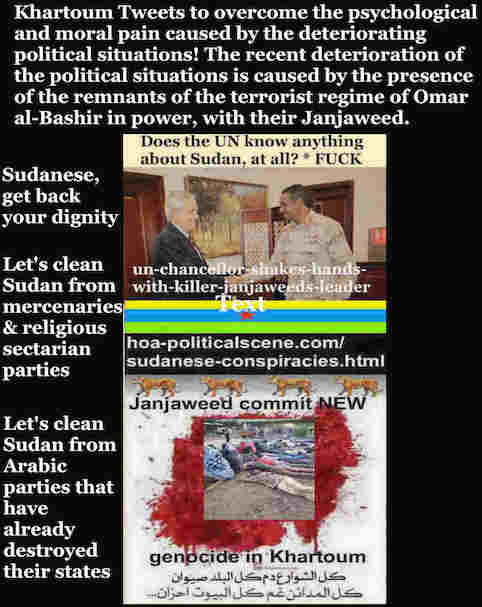 hoa-politicalscene.com/khartoum-tweets.html: Khartoum Tweets: A political quote by Sudanese columnist journalist and political analyst Khalid Mohammed Osman in English 796.