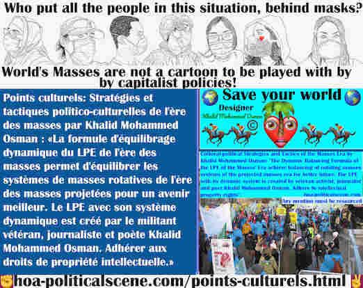 hoa-politicalscene.com/points-culturels.html - Points Culturels: Le LPE de la formule d'équilibrage dynamique de l'ère des masses permet d'équilibrer les systèmes de masses rotatives de l'ère des ...