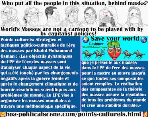 hoa-politicalscene.com/points-culturels.html - Points Culturels: Les objectifs de l'ère LPE des masses sont de fournir des résolutions scientifiques aux problèmes du monde et d'organiser les ...