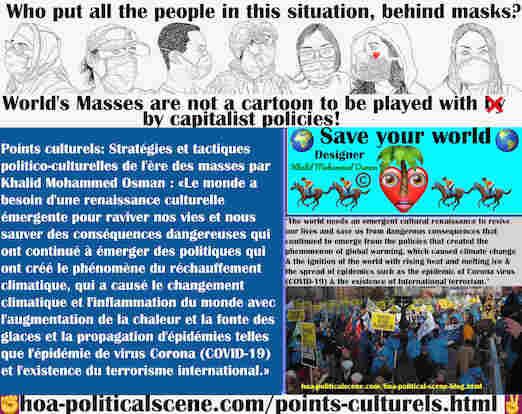 hoa-politicalscene.com/points-culturels.html - Points Culturels: Le monde a besoin d'une renaissance culturelle émergente pour raviver nos vies et nous sauver des conséquences dangereuses causées...