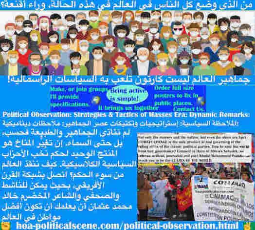 Blog essay sudan teacher muhammad bear best university essay ghostwriters services for school