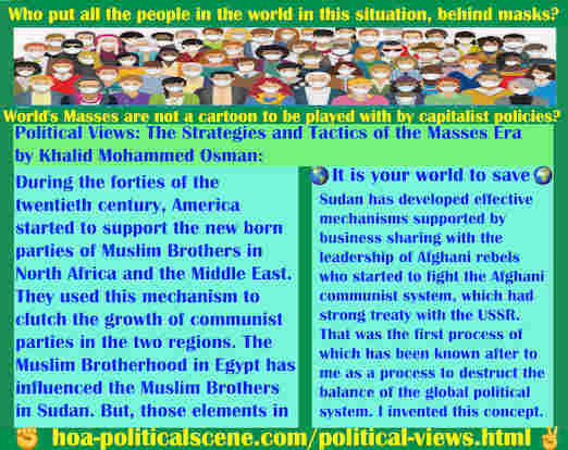 hoa-politicalscene.com/political-views.html - Political Views: During the forties of the 20th century, USA Gov started to support new born parties of Muslim Brothers in North Africa & Middle East.