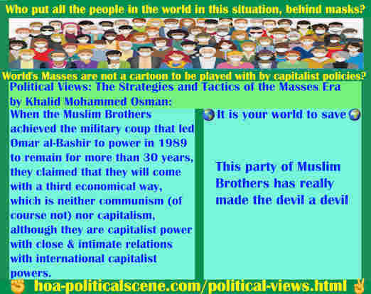 hoa-politicalscene.com/political-views.html - Political Views: When Muslim Brothers achieved coup of Omar al-Bashir in 1989, they claimed a third economical way, neither communism, nor capitalism,