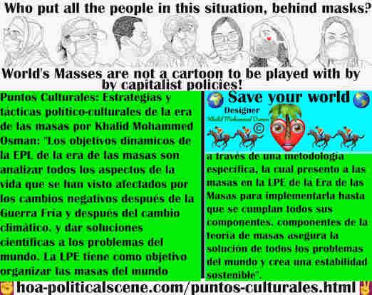 hoa-politicalscene.com/puntos-culturales.html - Puntos Culturales: Los objetivos de la era de la LPE de las masas son proporcionar resoluciones científicas a los problemas del mundo y organizar a ...
