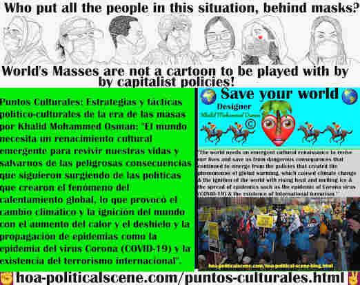 hoa-politicalscene.com/puntos-culturales.html - Puntos Culturales: El mundo necesita un renacimiento cultural emergente para revivir nuestras vidas y salvarnos de las peligrosas consecuencias ...
