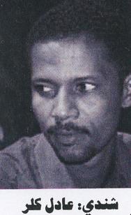 Adel Kular, Sudanese Journalist
