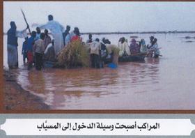 Sudan North Shandi Floods 2