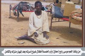 Sudan North Shandi Floods 3