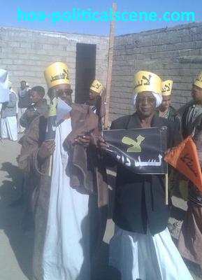 Sudanese Economical Updates 1: Sudanese Dam Demonstration 7.
