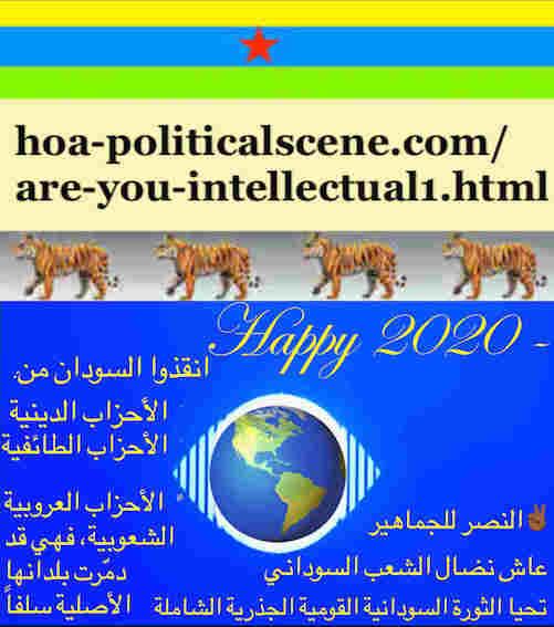 hoa-politicalscene.com/sudanese-nile-tweets.html: Sudanese Nile Tweets: on New Year 2020 by Sudanese columnist journalist and political analyst Khalid Mohammed Osman in Arabic 812.