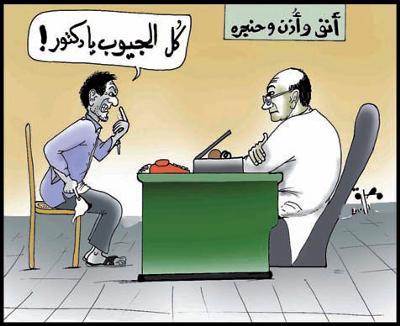 Sudanese Caricature 1