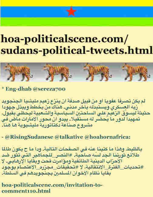 hoa-politicalscene.com/sudans-political-tweets.html: Sudan's Political Tweets: A political quote by Sudanese columnist journalist and political analyst Khalid Mohammed Osman in Arabic 776.