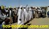 hoa-politicalscene.com/invitation-1-hoas-friends30.html: Sudan - demonstrations against Omer Albashir in North Sudan.