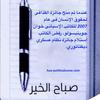 hoa-politicalscene.com/are-you-intellectual44.html: Are You Intellectual 44: تارتوف السوداني
