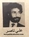 Squadron of Poets: Fahad by Iraqi journalist Ali Nasir, dedicated to his son named after Salam Kazim (Abu Fahad), former Iraqi Communist Party secretary general.