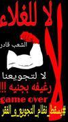 hoa-politicalscene.com/are-you-intellectual143.html - Are You Intellectual 143: الشارع السوداني يتحرك في انتفاضة يناير 2018م في السودان ولن ينهزم. Demonstration in Sudan.