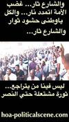 hoa-politicalscene.com/invitation-to-comment60.html ‫-‬ Invitation to Comment 60: Sudanese National Broad Front calls for the continuation of national mobility in all of Sudan to overthrow the regime.