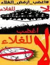 hoa-politicalscene.com/invitation-1-hoas-friends142.html - Invitation 1 HOA's Friends 142: The Sudanese totalitarian Islambutique regime deploys specialized strategic security in Europe.