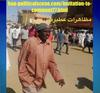 Invitation to Comment 77: Sudanese December 2018 Revolution 109.
