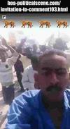 hoa-politicalscene.com/invitation-to-comment103.html: Invitation to Comment 103: يوميات الثورة السودانية في ديسمبر ٢٠١٨م. Sudanese Intifada in December 2018. شباب السودان من أجل التغيير