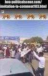 hoa-politicalscene.com/invitation-to-comment103.html: Invitation to Comment 103: يوميات الثورة السودانية في ديسمبر ٢٠١٨م. Sudanese protests in December 2018. شباب السودان من أجل التغيير