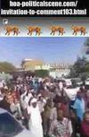 hoa-politicalscene.com/invitation-to-comment103.html: Invitation to Comment 103: يوميات الثورة السودانية في ديسمبر ٢٠١٨م. Sudanese uprising in December 2018. شباب السودان من أجل التغيير