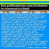 hoa-politicalscene.com/invitation-to-comment112.html: Conspiracy of Sudanese leaders of revolution by their agreement with killers.