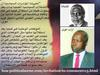 Invitation to Comment 113 Comments: Kenyan Political Problems: Khalid Mohammed Osman's Arabic political quotes 1.