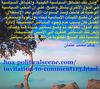 Invitation to Comment 113 Comments: Kenyan Political Problems: Khalid Mohammed Osman's Arabic political quotes 3.