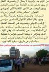 hoa-politicalscene.com/invitation-to-comment122.html: Sex, girls of El-Obeid, Al-Ubayyid, capital of the state of Shamal Kurdufan, sex girls of Umm Ruwaba, also Umm Ruwabah district. 816.