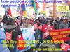 hoa-politicalscene.com/invitation-to-comment139.html - Invitation to Comment 139: 智力点火: 群众应该掌权,改变各地的政治体制,以恢复气候。