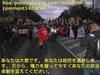 hoa-politicalscene.com/invitation-to-comment142.html: 知的点火: あなたは大衆です。 あなたは政府を選挙します。 だから、権力を握って今すぐあなたの政治体制を変えてください。