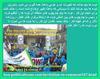hoa-politicalscene.com/invitation-to-comment167.html - Invitation to Comments 167: ایده های پویا: توده ها باید بدانند که تغییرات آب و هوایی باعث می شود اپیدمی ها برای از بین بردن سیستم باعث تغییر اوضاع شوند.