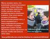 hoa-politicalscene.com/invitation-to-comment168.html - Invitation to Comments 168: Динамические идеи: Масса должна знать, что изменение климата вызывает эпидемии.