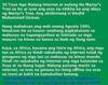 30 Taon Ago Walang Internet at walang No Martyr's Tree sa Ito at iyon ang oras na nilikha ko ang ideya ng Martyr's Tree. Ang aktibistang si Khalid Mohammed Osman.