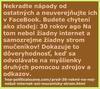 Nekradte nápady od ostatných a neuverejňujte ich v FaceBook. Budete chytení ako zlodej: 30 rokov ago Na tom nebol žiadny internet a samozrejme žiadny strom mučeníkov!