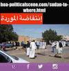 Invitation to Comment 92: Sudan to Where? al-Morada January 2019 Revolution 265.