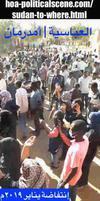 Invitation to Comment 92: Sudan to Where? Abbasia January 2019 Protests 266.