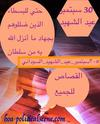hoa-politicalscene.com/sudanese-martyrs-day-comments.html - The dynamic idea of the #Sudanese_Martyrs_Tree is empowering, by #Sudanese_journalist #Khalid_Mohammed_Osman.