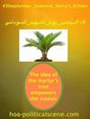 hoa-politicalscene.com/sudanese-martyrs-day-comments.html - The mass empowering idea of #Khalid_Mohammed_Osman.