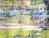 hoa-politicalscene.com/the-horn-of-africas-state-of-disaster.html - The Horn of Africa's State of Disaster: All of this in the poetry of the poet Khalid Mohammed Osman including